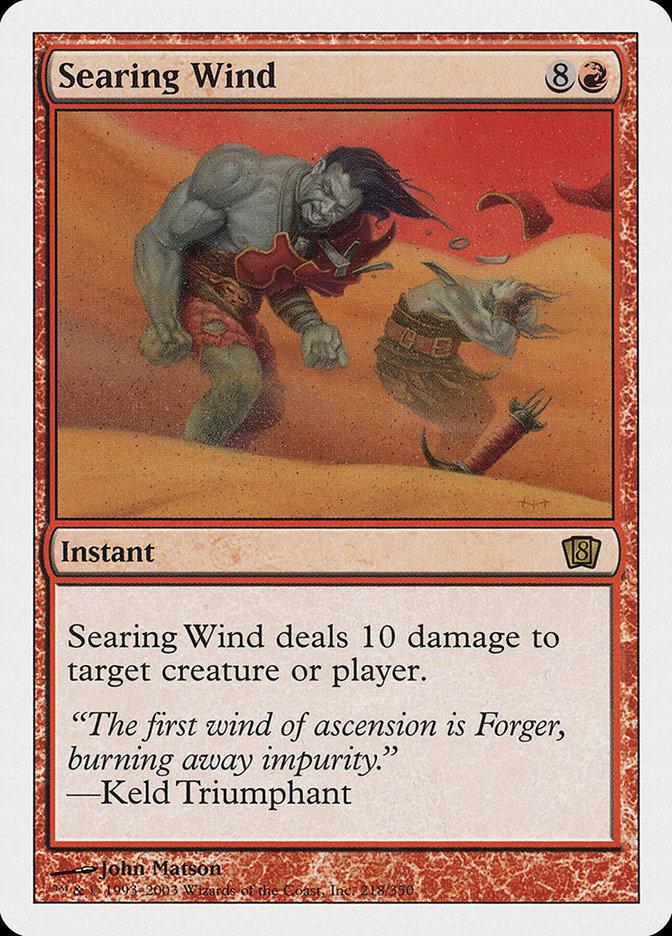 Searing+Wind