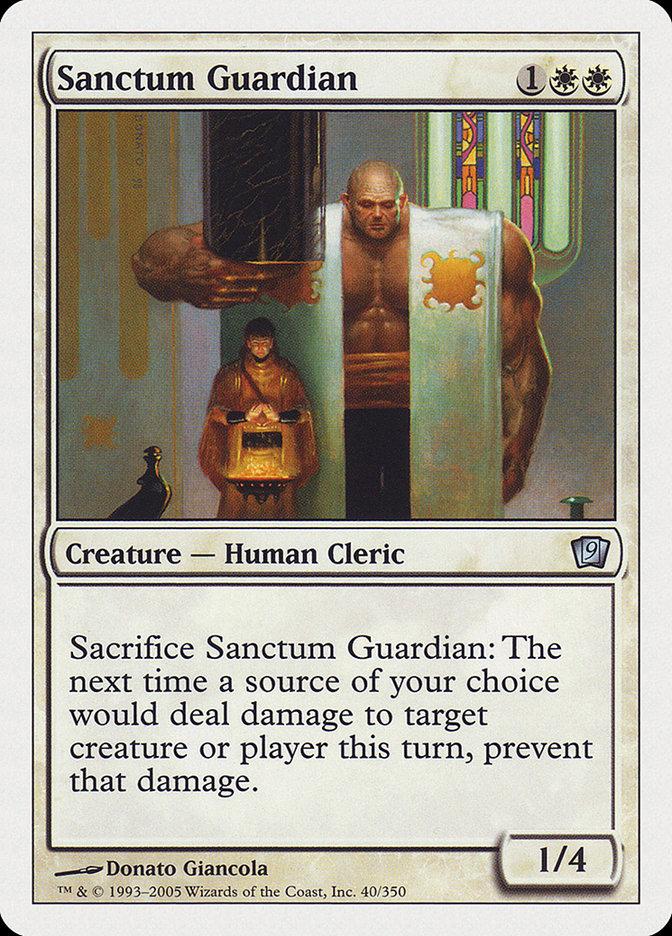 Sanctum+Guardian