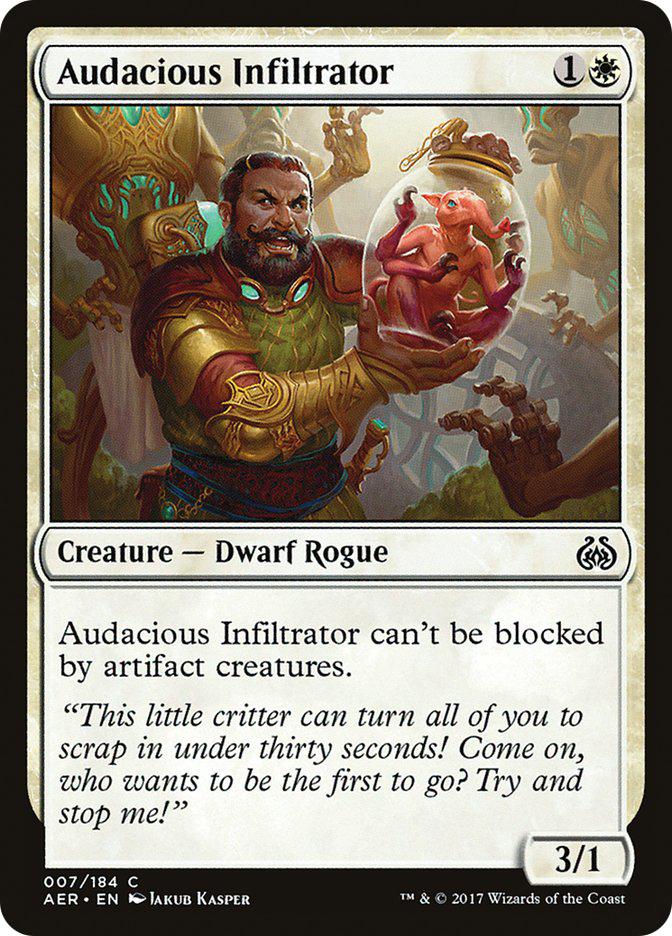 Audacious+Infiltrator