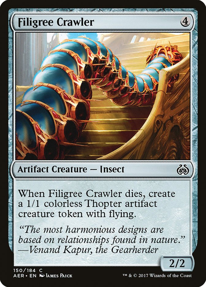 Filigree+Crawler