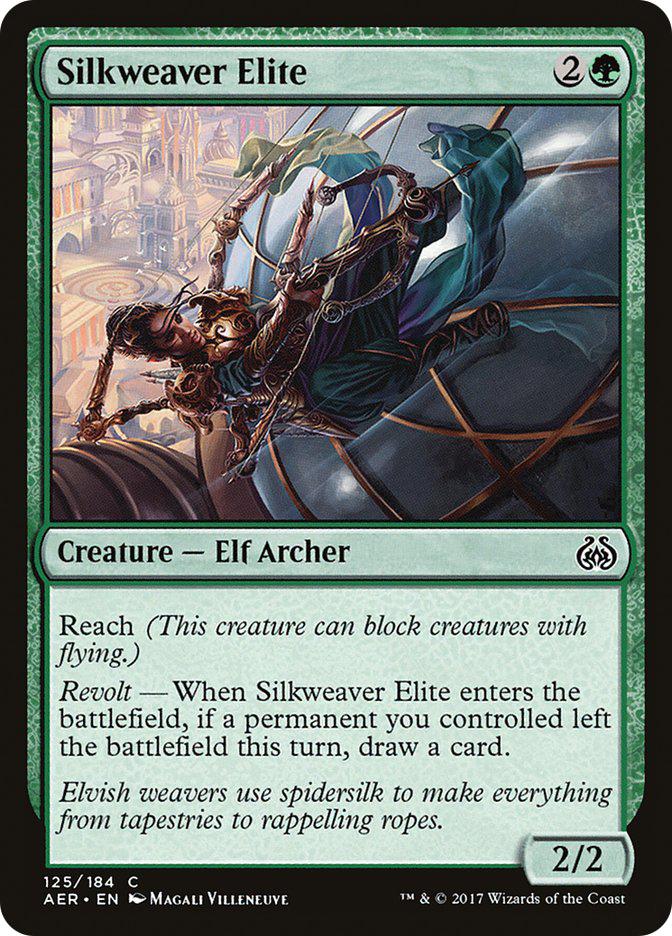 Silkweaver+Elite