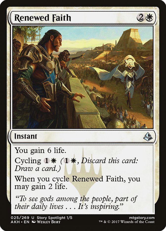 Renewed+Faith