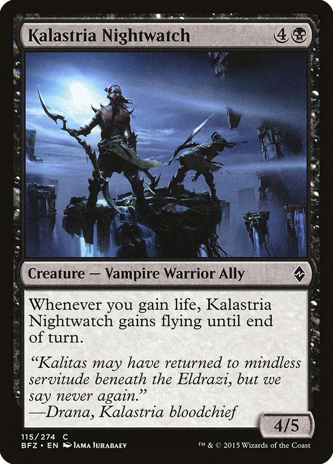 Kalastria+Nightwatch