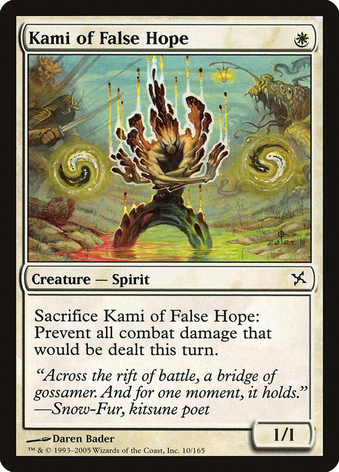 Kami+of+False+Hope