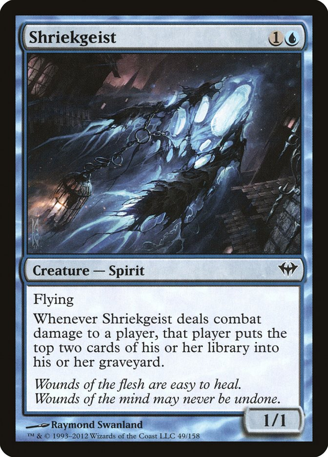 Shriekgeist