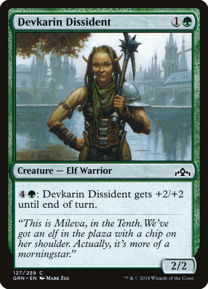 Devkarin+Dissident