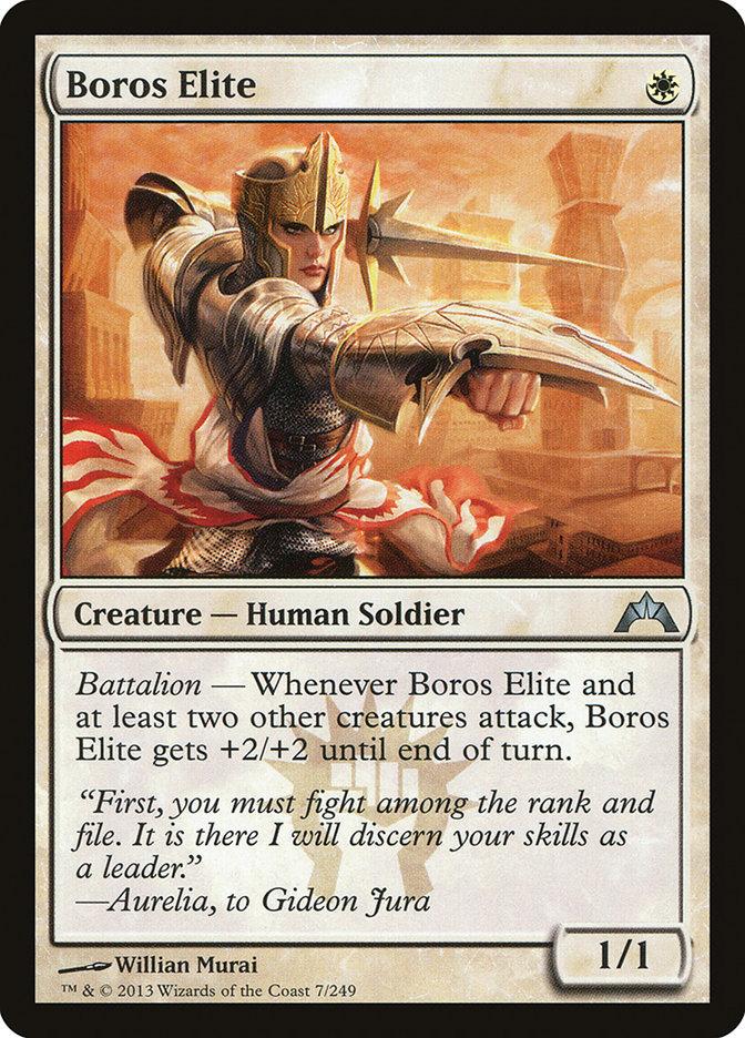 Boros+Elite