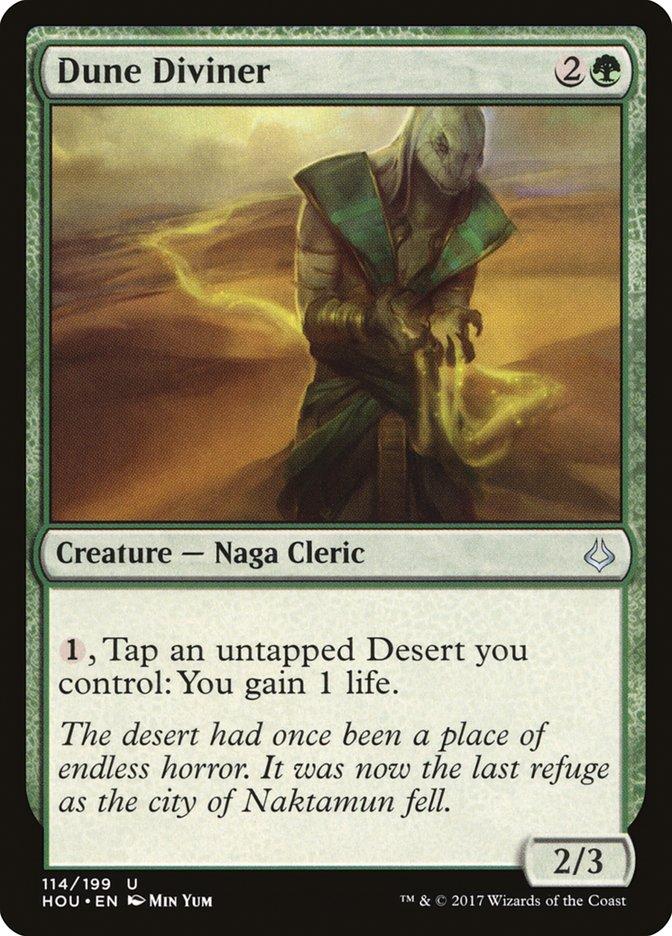 Dune+Diviner