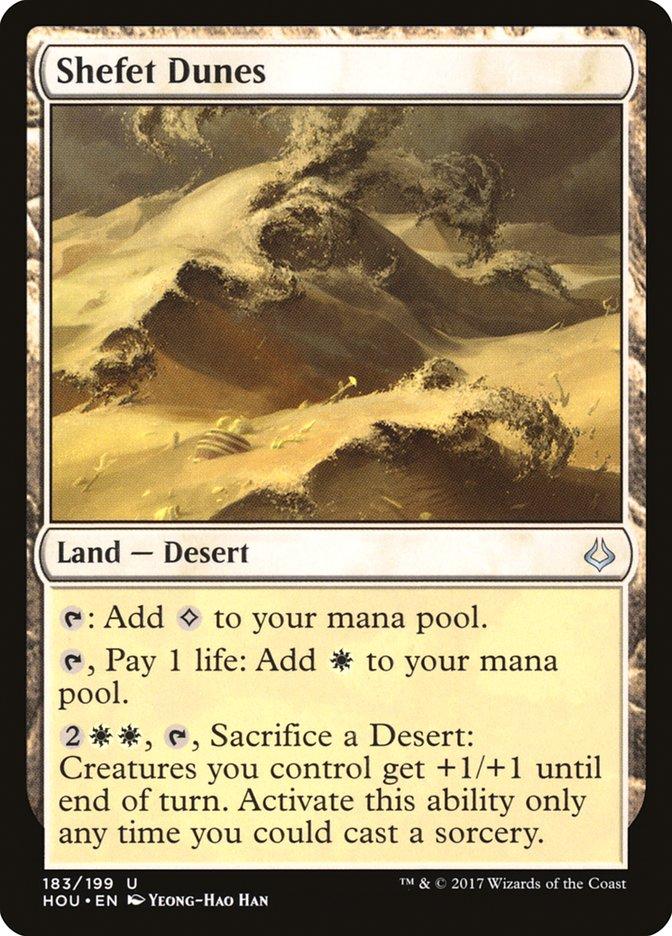 Shefet+Dunes