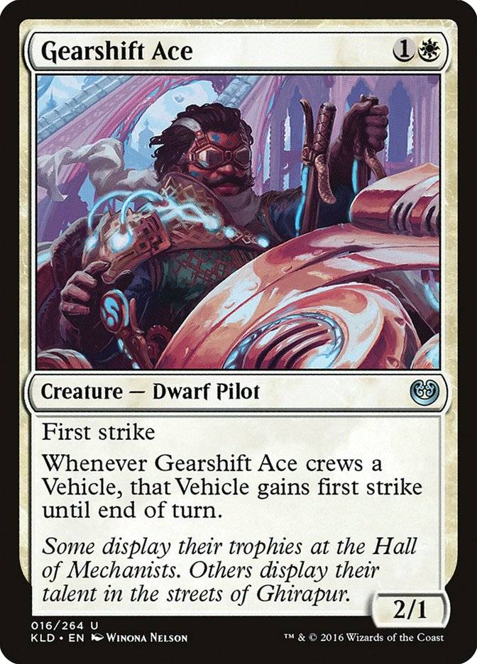 Gearshift+Ace
