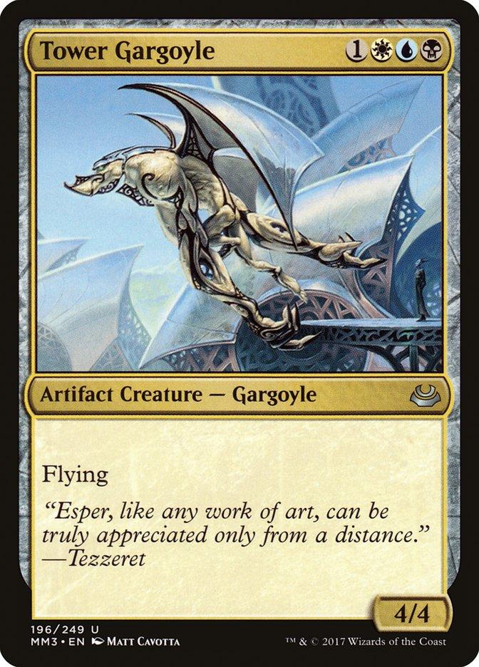 Tower+Gargoyle