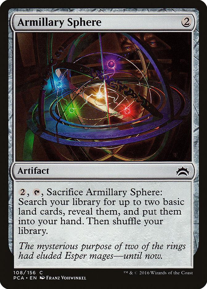 Armillary+Sphere