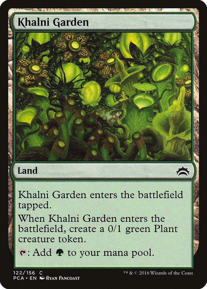 Khalni+Garden