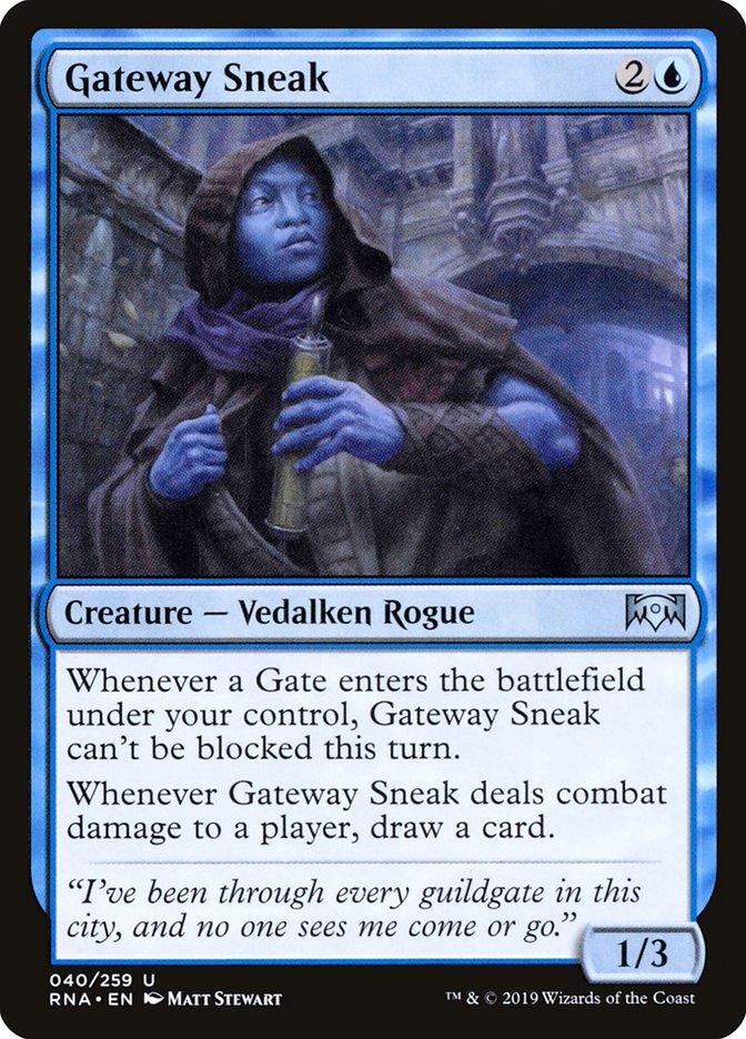 Gateway+Sneak
