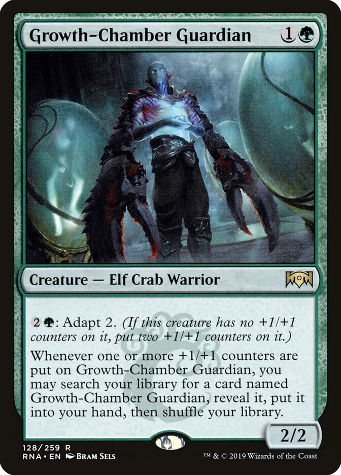 Growth-Chamber+Guardian
