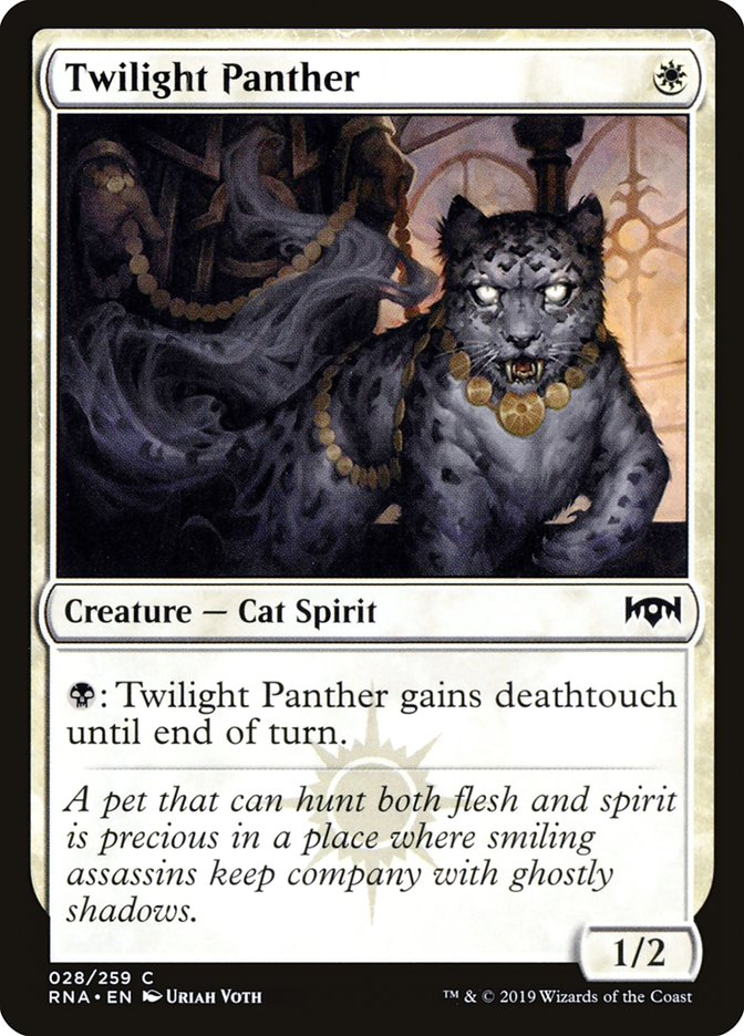 Twilight+Panther