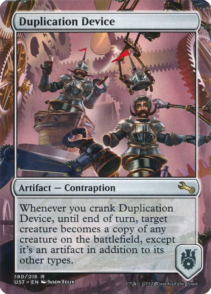 Duplication+Device
