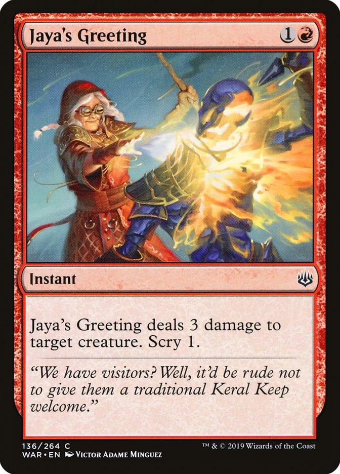 Jaya%27s+Greeting