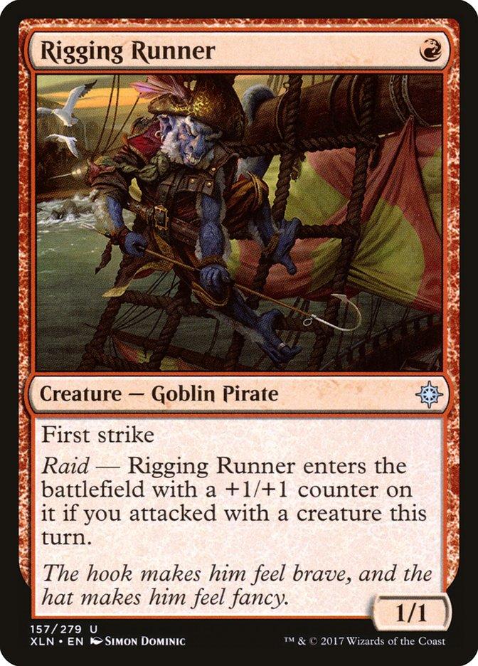 Rigging+Runner