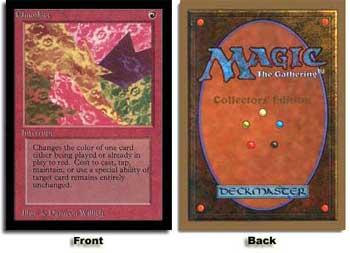 Chaoslace (Not Tournament Legal)