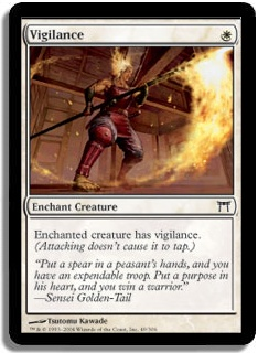 Vigilance (Magic card)