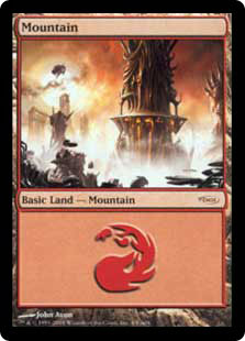 Mountain (Arena 2004)