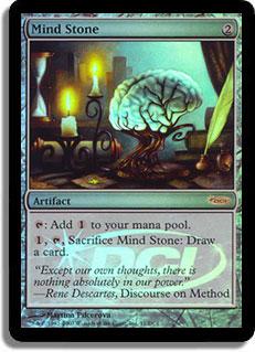 Mind Stone (Gateway)