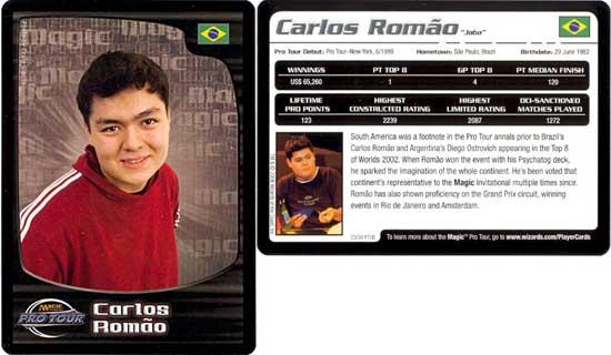 Carlos Romao (2006)