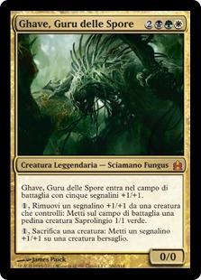 Ghave, Guru of Spores (Commander 2011)