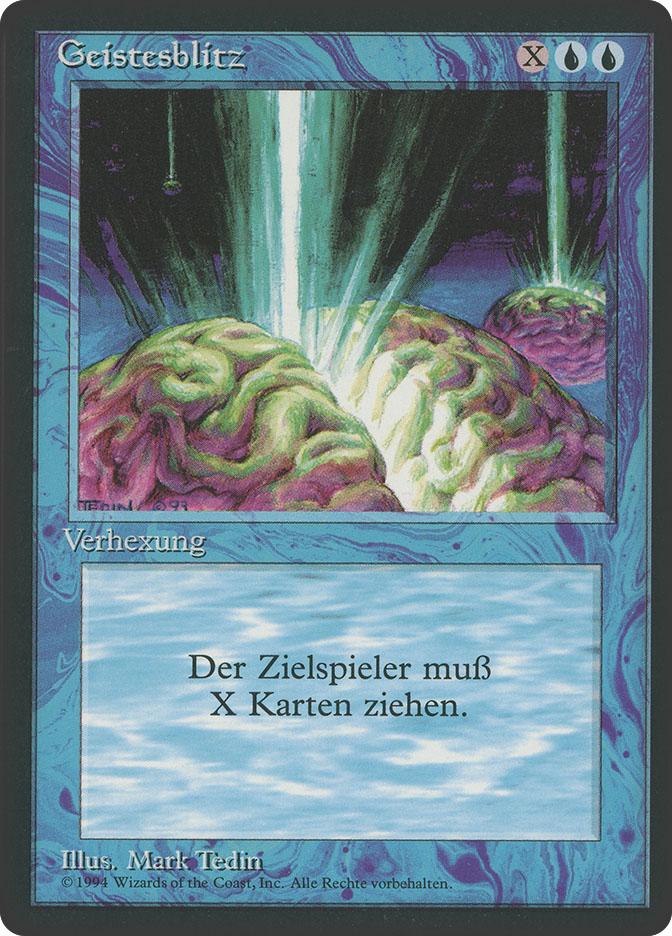 Braingeyser (3rd Edition BB)