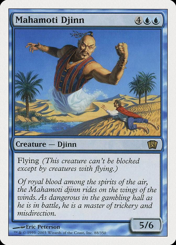 Mahamoti Djinn