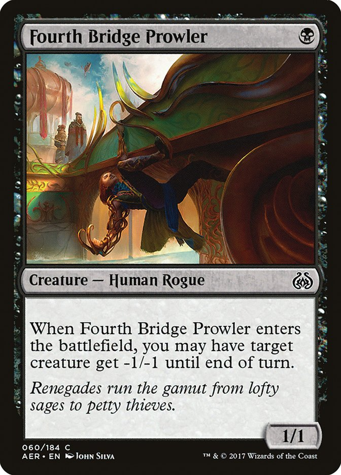 Fourth Bridge Prowler