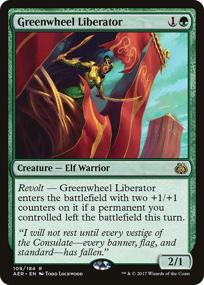 Greenwheel Liberator