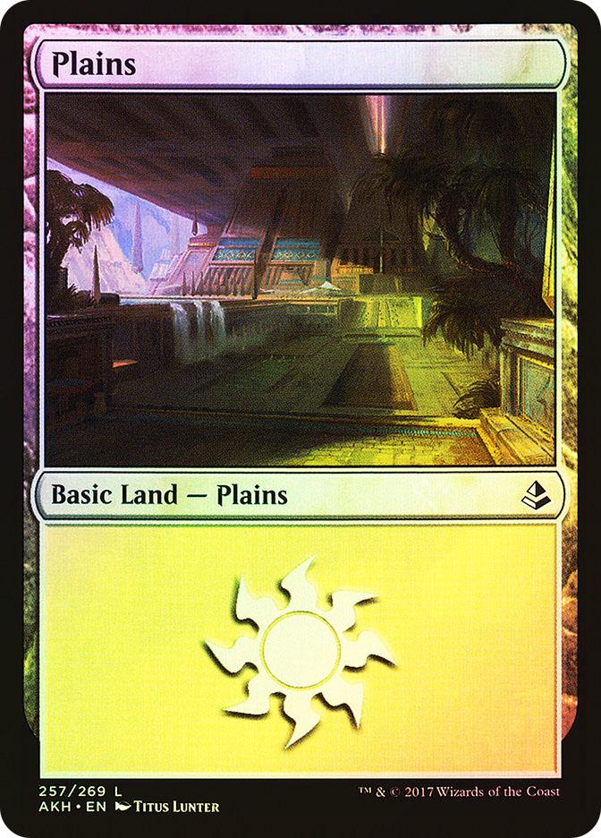 Plains (#257)