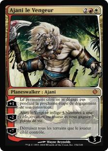 Ajani Vengeant (Shards of Alara)