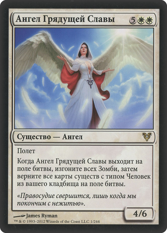 Angel of Glory\