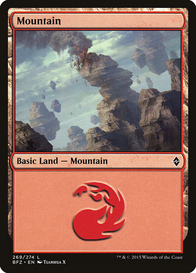Mountain (#269) (Regular Art)