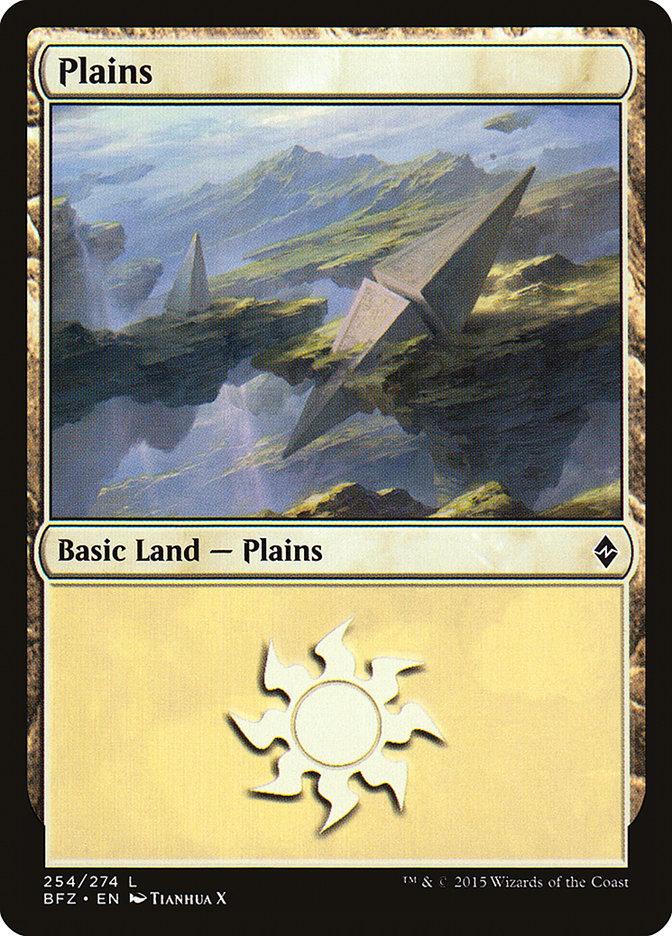 Plains (#254) (Regular Art)