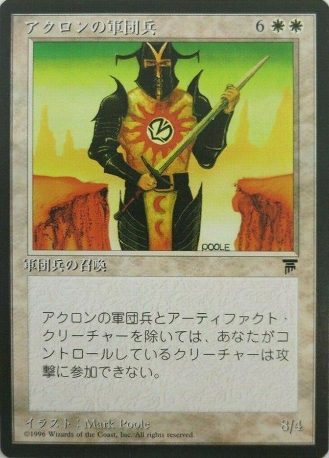 Akron Legionnaire (Chronicles BB)