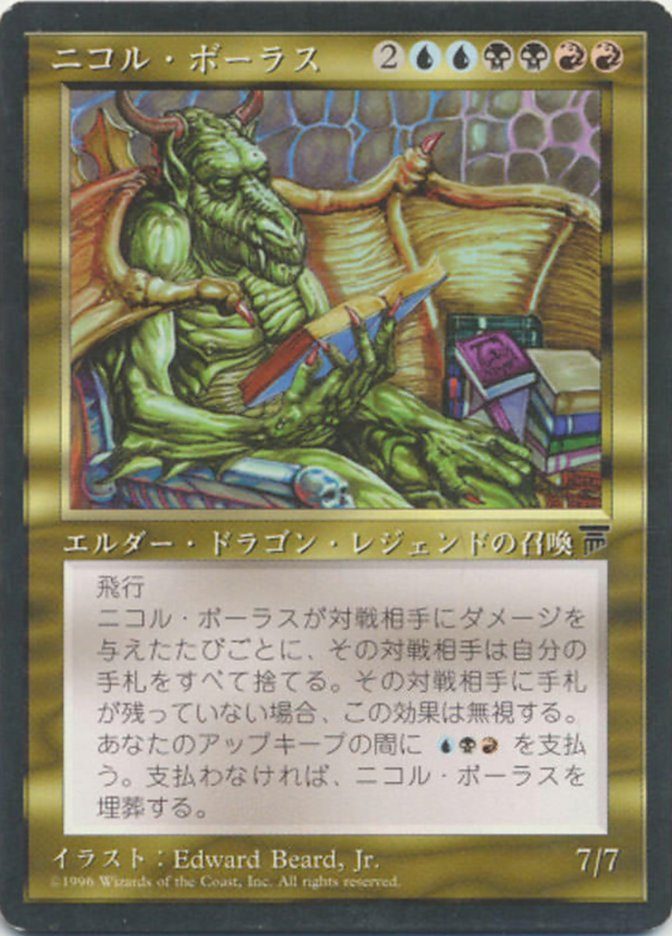 Nicol Bolas (Chronicles BB)