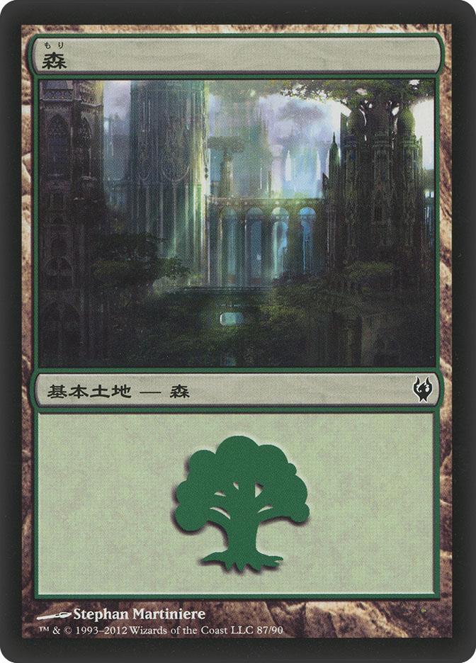 Forest (#87) (Duels: Izzet vs. Golgari)
