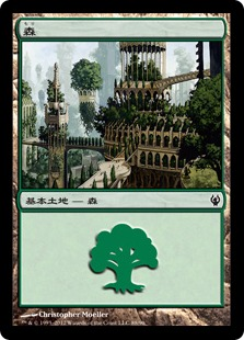 Forest (#88) (Duels: Izzet vs. Golgari)