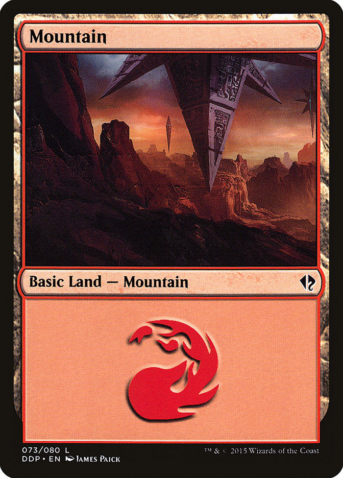 Mountain (#73)