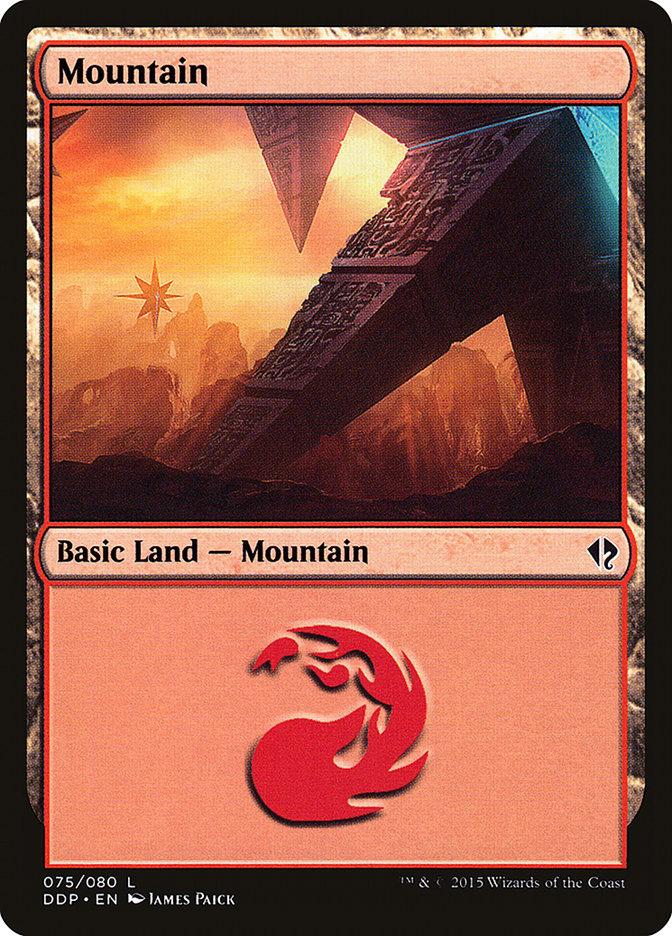 Mountain (#75)