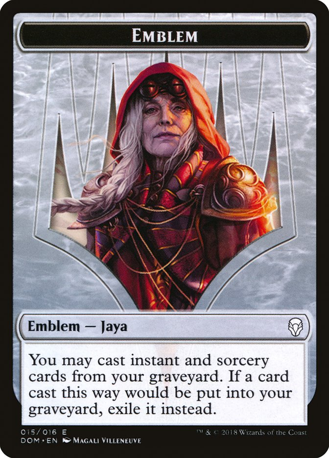 Jaya Emblem