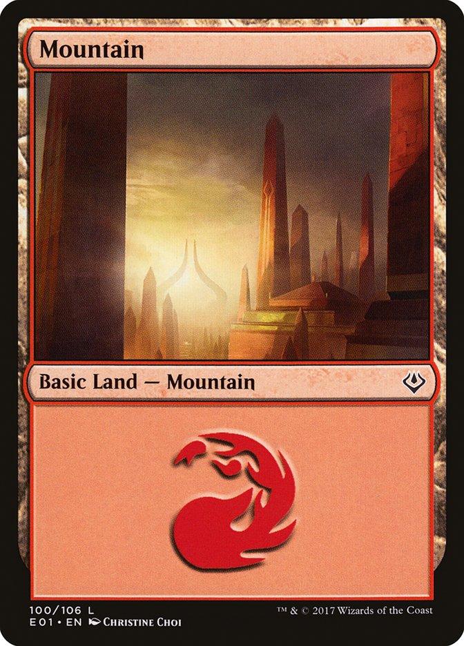 Mountain (#100)