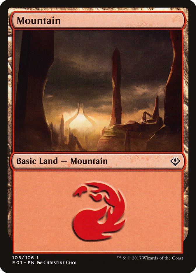 Mountain (#105)