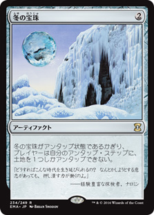 Winter Orb (Eternal Masters)