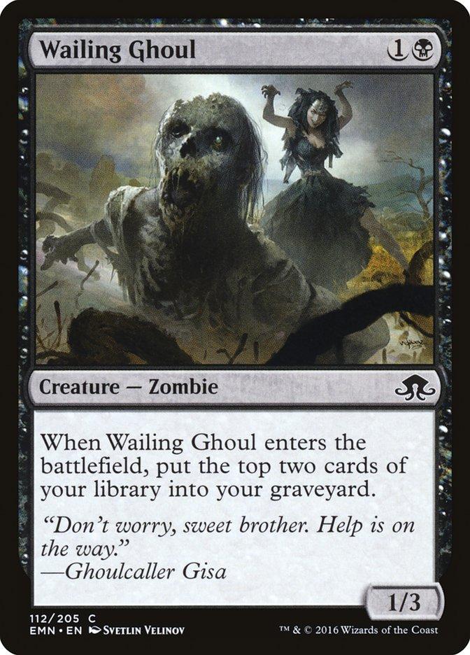 Wailing Ghoul