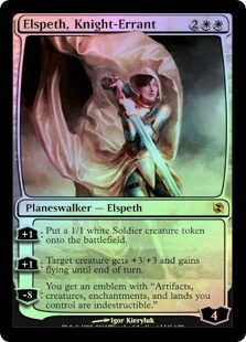 Elspeth, Knight-Errant (FOIL)